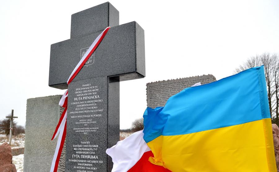 Pomnik Polaków pomordowanych w Hucie Pieniackiej