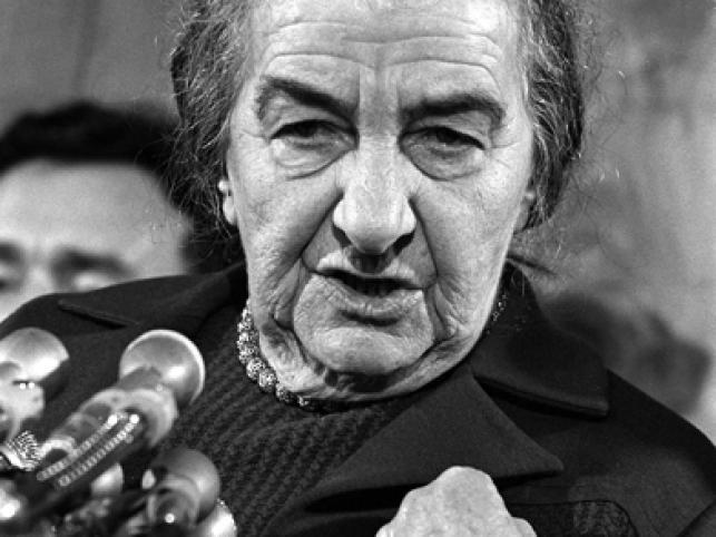 W 1969 roku premierem Izraela została kobieta, Golda Meir.