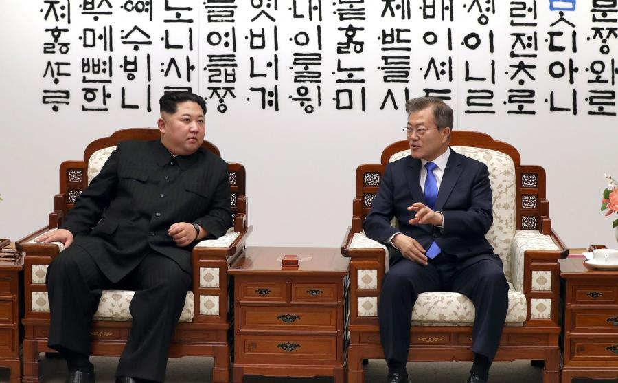 Kim i Mun