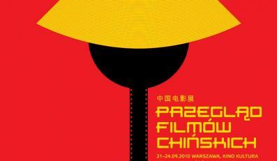 Przegląd filmów chińskich