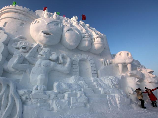 Międzynarodowy Festiwal Rzeźby Lodowej i Śniegu w Harbin