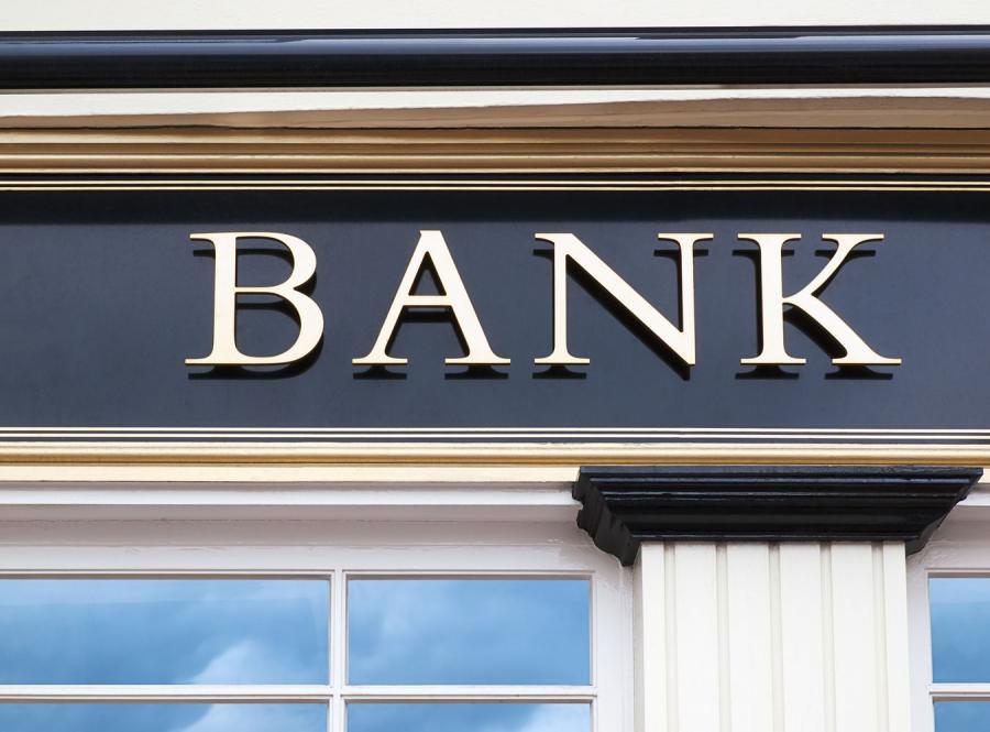 Ujemne stopy procentowe w Szwajcarii. Co z polskimi kredytami w CHF? Banki będą dopłacać?