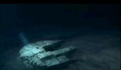 Bałtyckie UFO