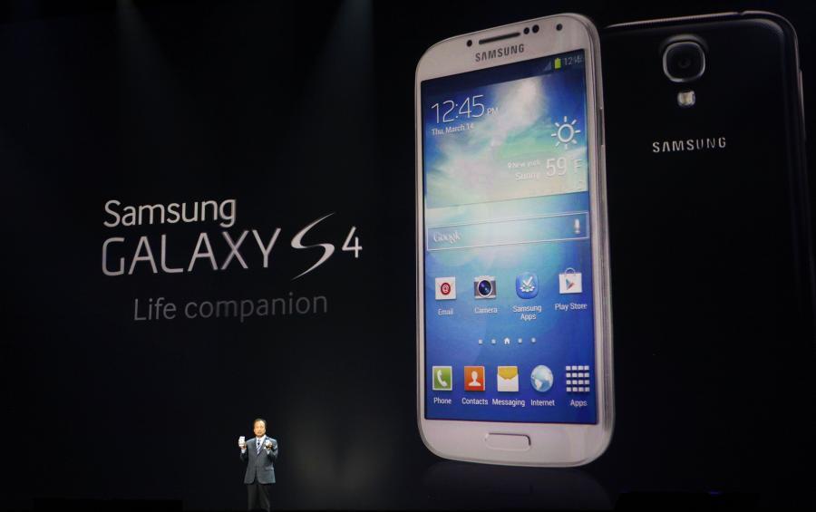 Premiera Galaxy SIV