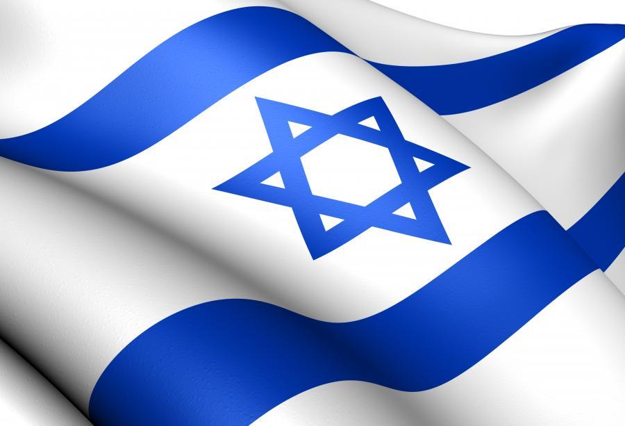 Drugi Izrael na Ukrainie