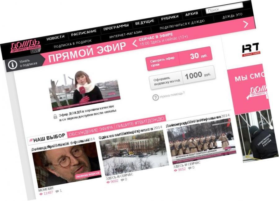 Strona internetowa kanału \