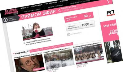 """Strona internetowa kanału """"Deszcz"""""""