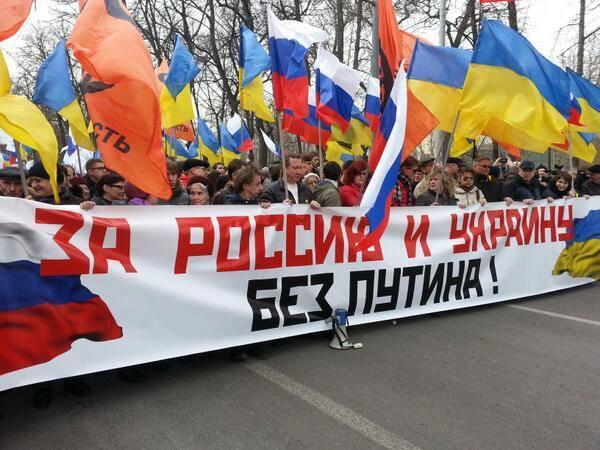 Demonstracja w Moskwie przeciwko interwencji Rosji na Ukrainie