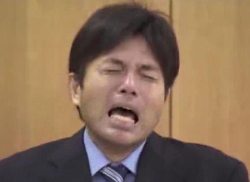 Przeprosiny japońskiego urzędnika