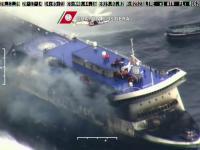 Dramat pasażerów płonącego promu! ZDJĘCIA z akcji ratunkowej