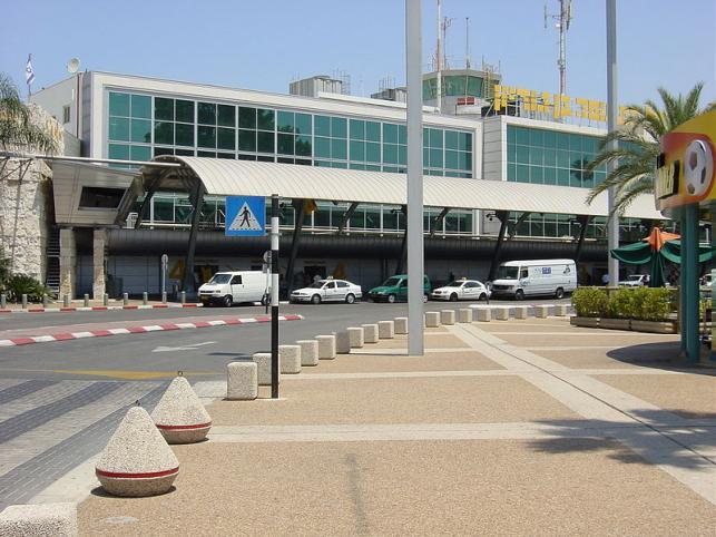 To trzeba wiedzieć przed podróżą do Izraela - lotnisko