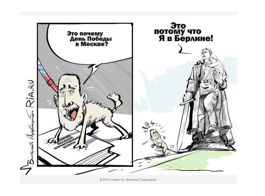 Grzegorz Schetyna jako pies na karykaturze opublikowanej przez RIA Novosti