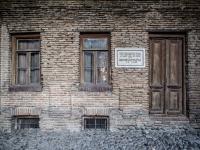 Dom, w którym urodził się Stalin. ZOBACZ ZDJĘCIA