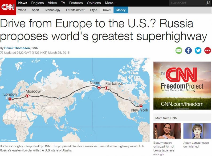 Najdłuższa autostrada świata?
