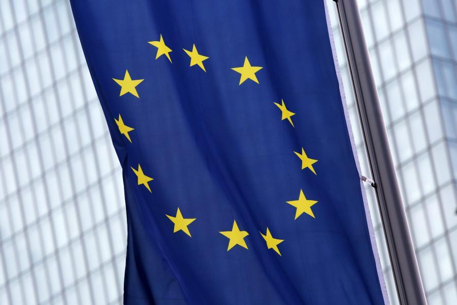 Siedziba Europejskiego Banku Centralnego