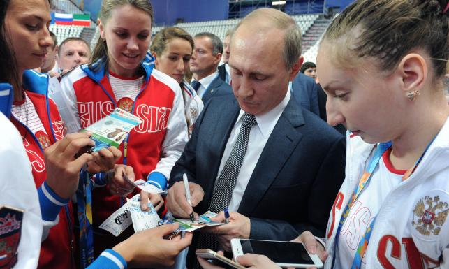 Pływackie mistrzostwa świata rozpoczęły się pod czujnym okiem Władimira Putina. ZDJĘCIA