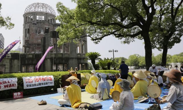 Zobacz, jak wygląda Hiroszima 70 lat po ataku atomowym
