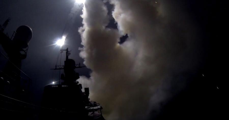 Wystrzelenie rakiet \