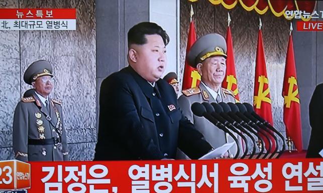 Pokaz siły w Korei Północnej. Największa parada wojskowa od lat [ZDJĘCIA]