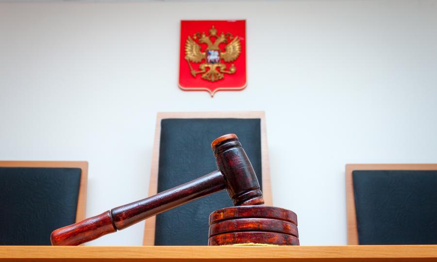 Rosyjski sąd