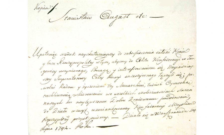 Akt przystąpienia króla Stanisława Augusta Poniatowskiego do Konfederacji Targowickiej, 24 lipca 1792 roku