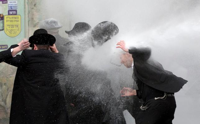 Zamieszki w Izraelu