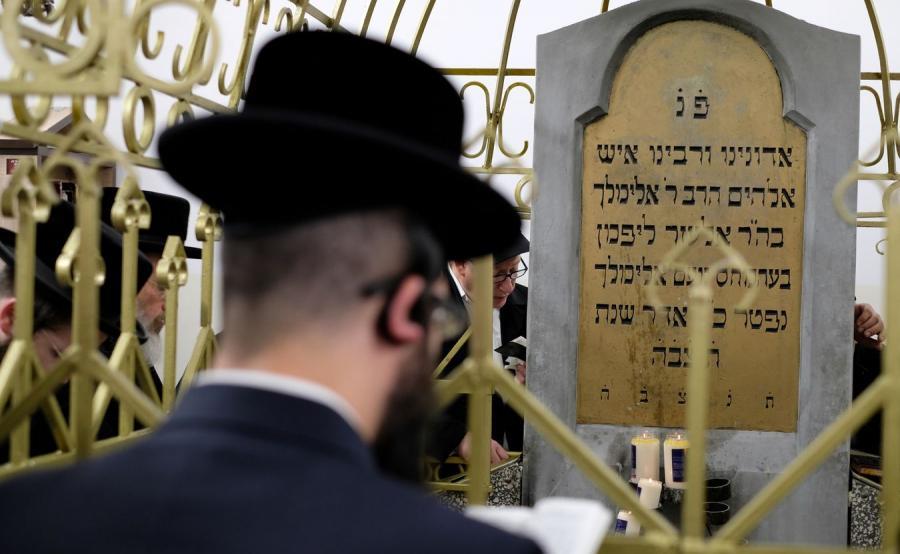 Żydzi w Leżajsku